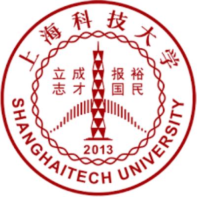 Logo for ShanghaiTech University